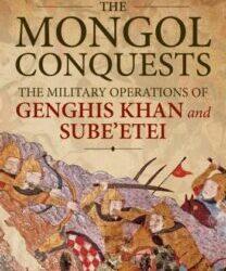 The Mongol Supermen?